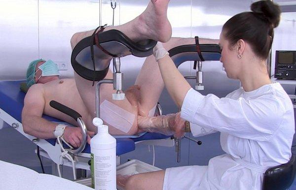 femdom clinic